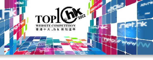 edm_top10_2012_banner